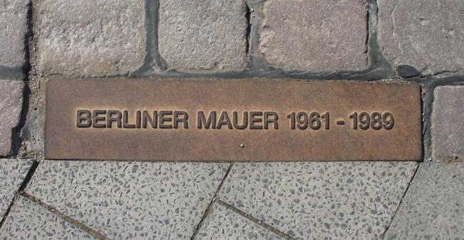 """Berliner Mauer"" in Berlin-Spandau"