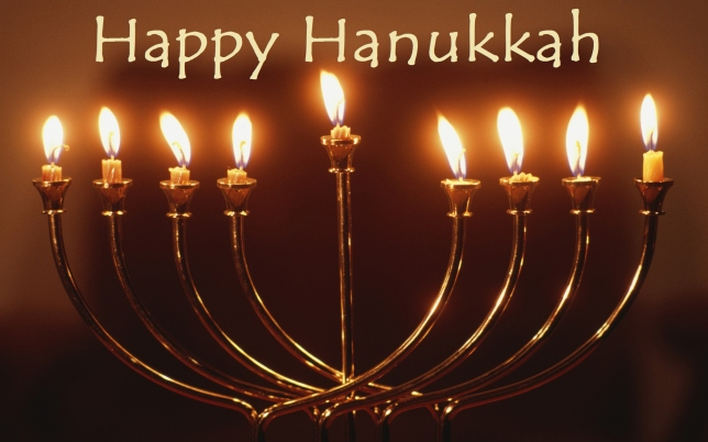 HappyHanukkah2012_freecomputerdesktopwallpaper_1920