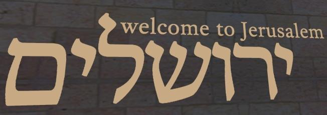jerusalem_001b