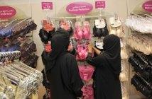 saudi-lingerie